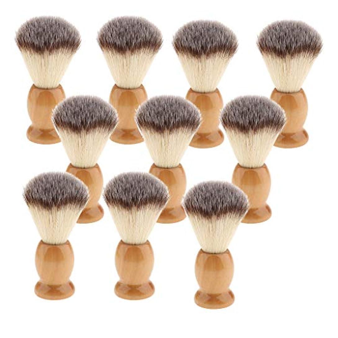 取り囲む不当ふさわしいひげブラシ メンズ用 シェービングブラシ 髭剃り ブラシ アナグマ毛シェービングブラシ ギフト 10個