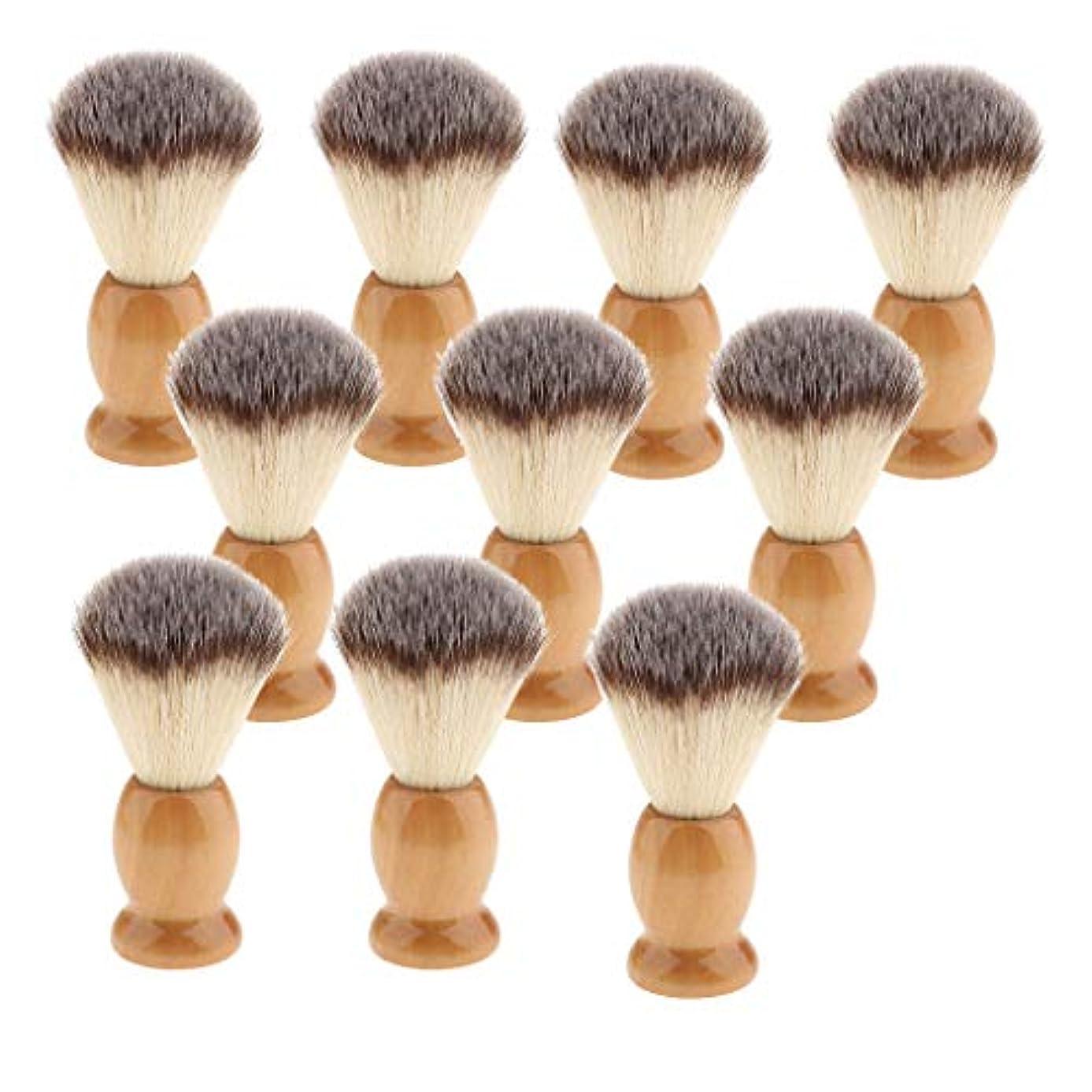 ゴージャス一月動揺させるdailymall 10ピース木製ハンドルサロン男性ひげ口ひげグルーミングシェービングブラシツール