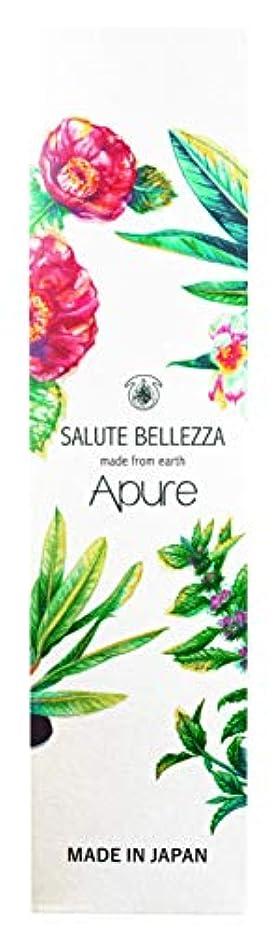 めったに小数緩む【ボタニカル?無添加?乾燥予防】SALUTE BELLEZZA|ボタニカル化粧水 APURE(アピュア)