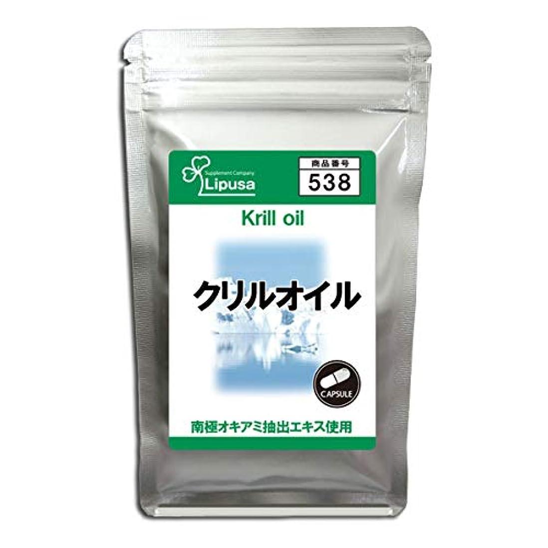 チューリップ十一小麦クリルオイル 約1か月分 C-538