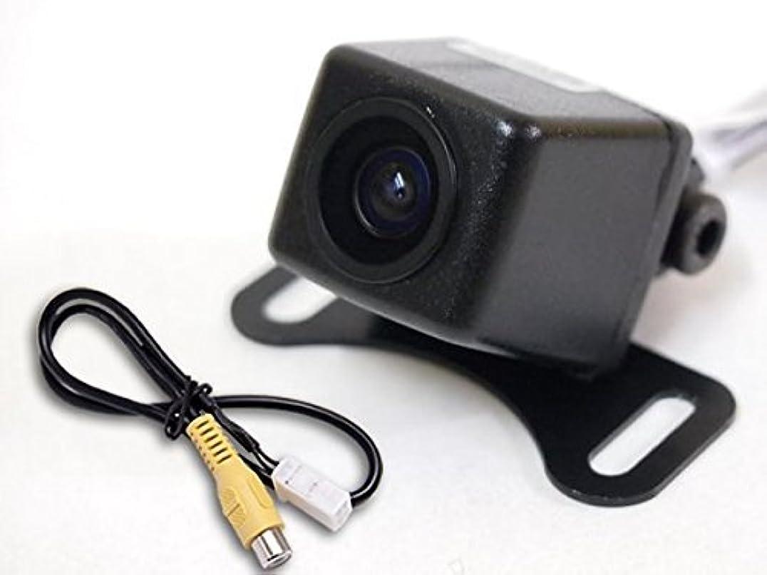 発言する定刻評価するAVN111M 対応 広角170° 高画質 バックカメラ ガイドライン有 超高精細 CMOS センサー 【イクリプス】