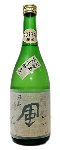 34位山岡酒造『瑞冠純米吟醸いい風』