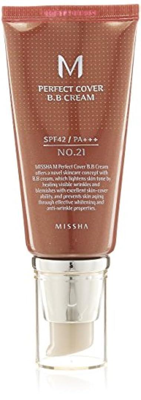 すり減るメーカー分割ミシャ BBクリーム UV No21 SPF42 PA+++ 50ml