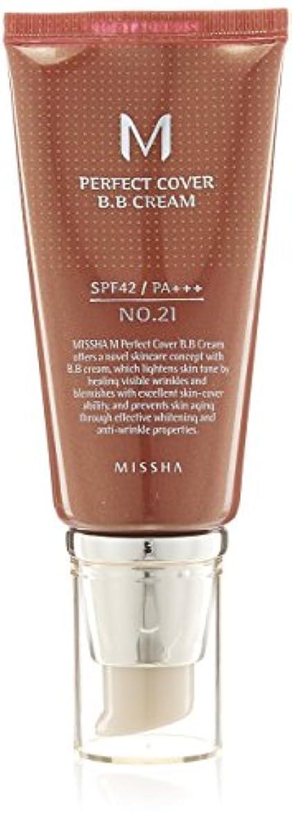 美容師体操余裕があるミシャ BBクリーム UV No21 SPF42 PA+++ 50ml