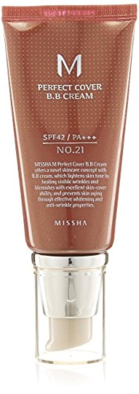 防ぐ保持する明るいミシャ BBクリーム UV No21 SPF42 PA+++ 50ml