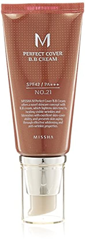 蒸留人口意味のあるミシャ BBクリーム UV No21 SPF42 PA+++ 50ml