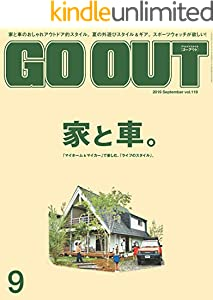 GO OUT (ゴーアウト) 2019年 9月号 [雑誌]