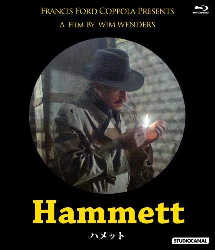ハメット [Blu-ray]