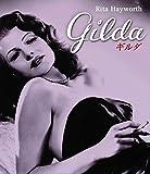 ギルダ [Blu-ray]