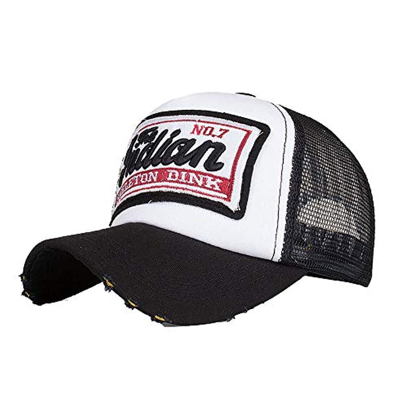 アンデス山脈民間カブRacazing パッチワーク 野球帽 ヒップホップ メンズ 夏 登山 帽子メッシュ 可調整可能 プラスベルベット 棒球帽 UV 帽子 軽量 屋外 Unisex 鸭舌帽 Hat Cap