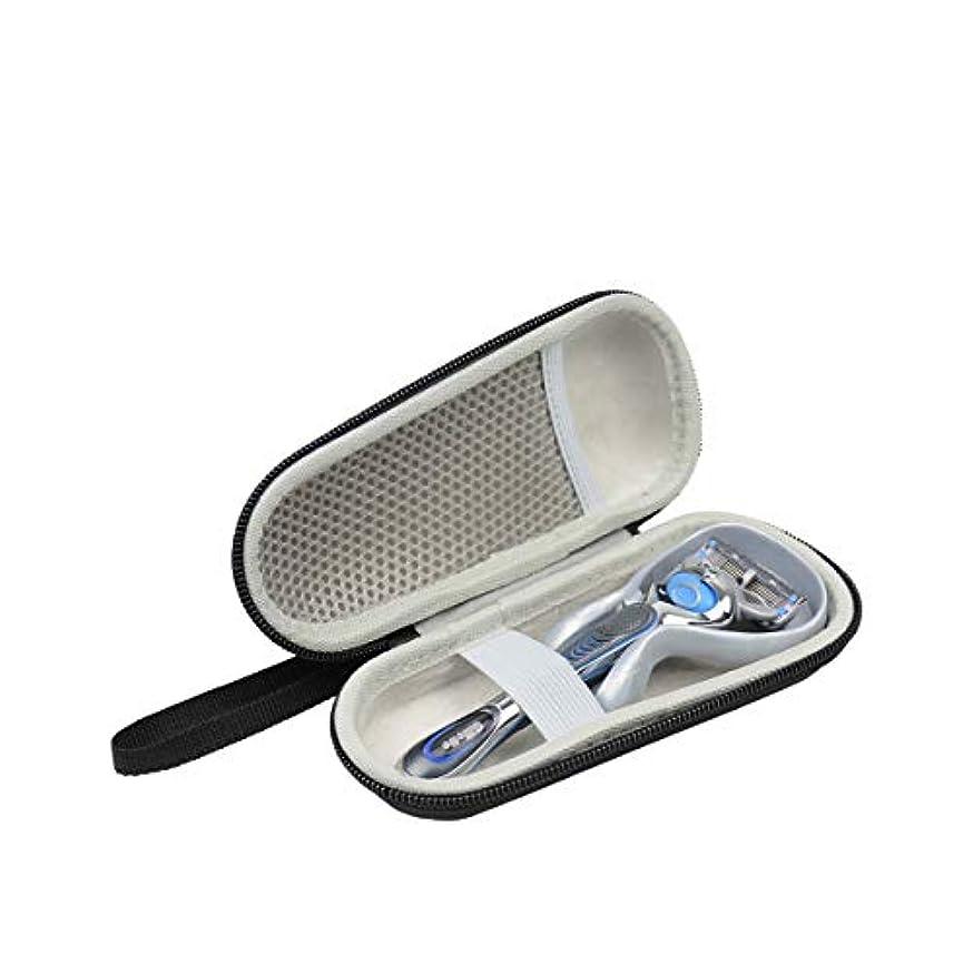 感動するアルカトラズ島受動的Gillette Fusion5 旅行キャリーケース 保護ボックス by LUYIBA