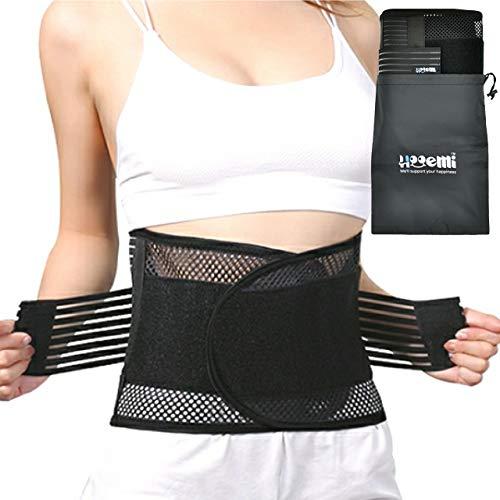 腰サポーター 軽くて丈夫な腰痛ベルト 改良されたWベルトと構造でしっかりサポート 蒸れにくさ抜群 メッシュ素材 選べる6サイズ (Sサイズ/適合ウエスト56~69cm)