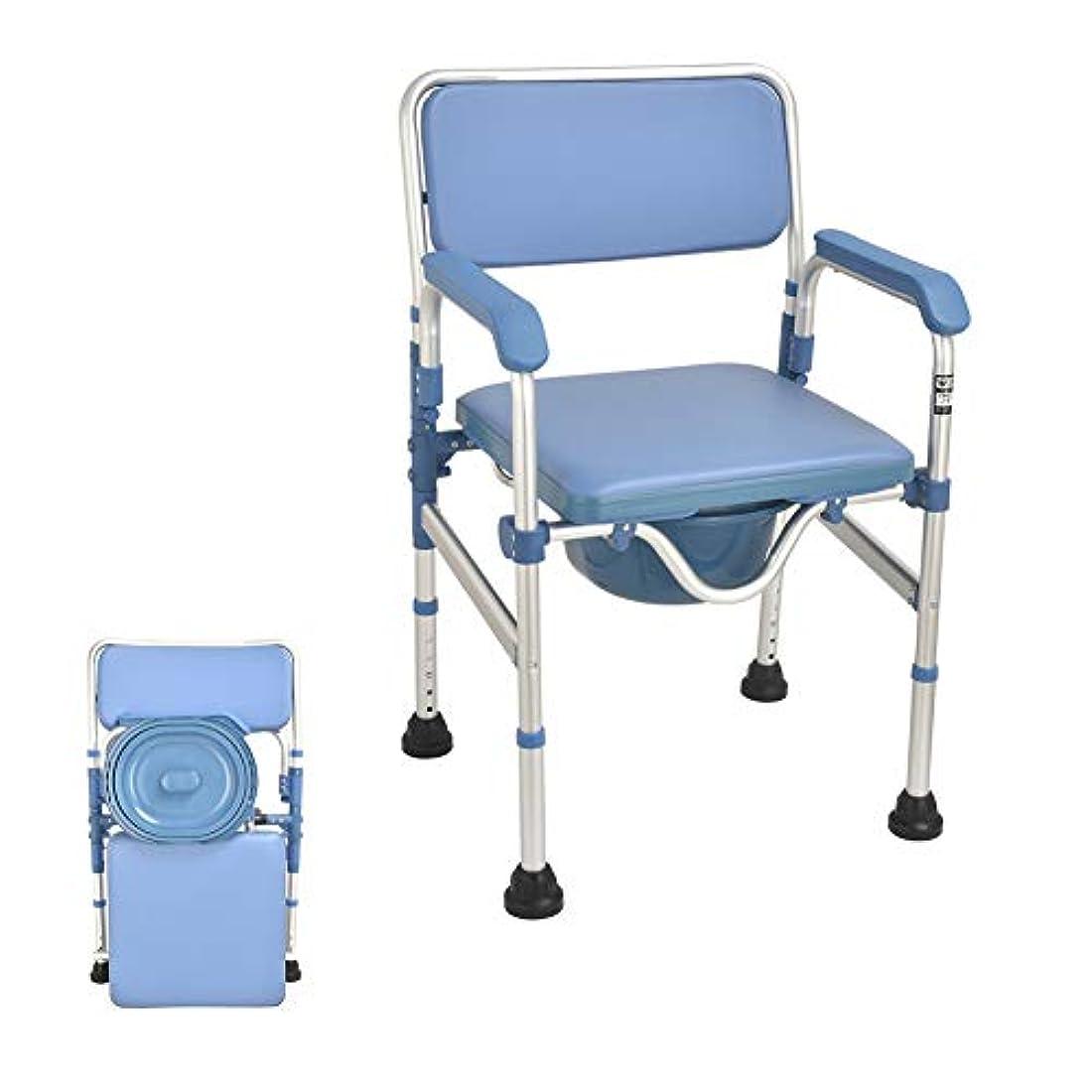作詞家服を着る長椅子高齢者のための豪華なトイレの椅子、障害者のためのアルミ合金ノンスリップ防水議長の携帯トイレ、トイレシート/チェア/ソファチェアシャワー