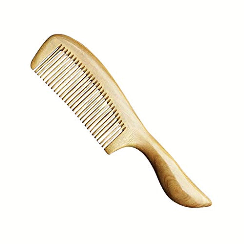 卒業前置詞抜け目のないWASAIO 髪ブラシ緑白檀櫛-短いハンドル19 cmマッサージ帯電防止髪櫛