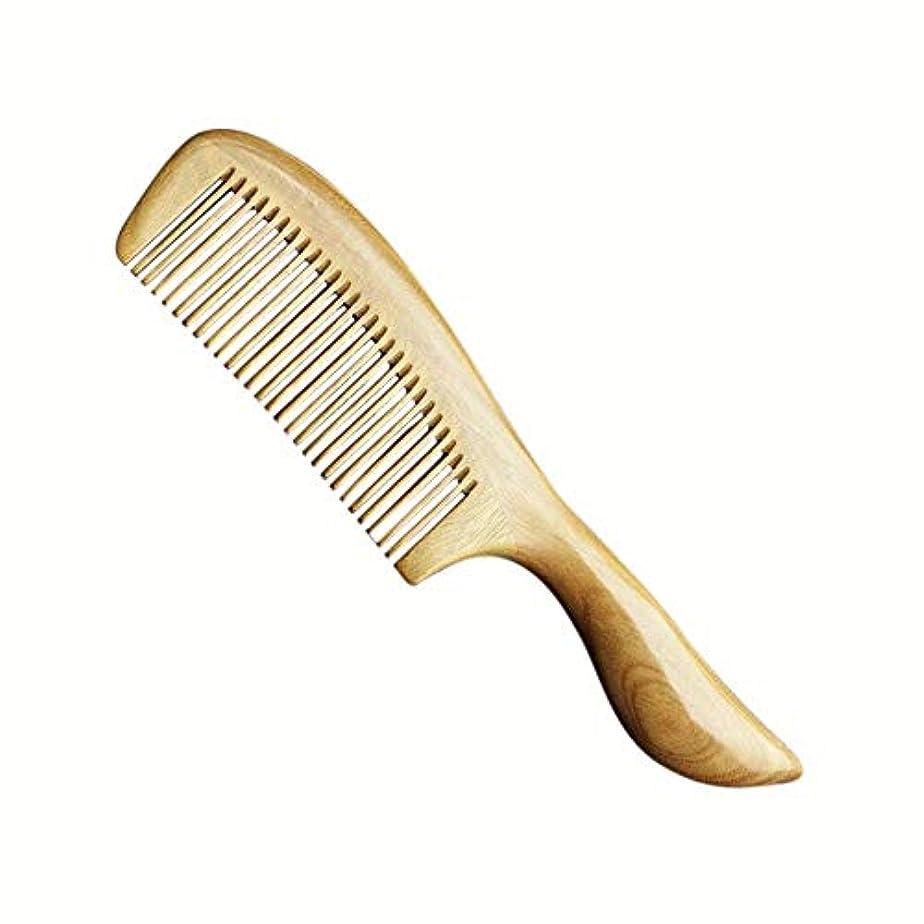 ライブトランジスタルートFashianグリーンサンダルウッドコーム - ショートハンドル19センチメートルマッサージ帯電防止髪のくし ヘアケア