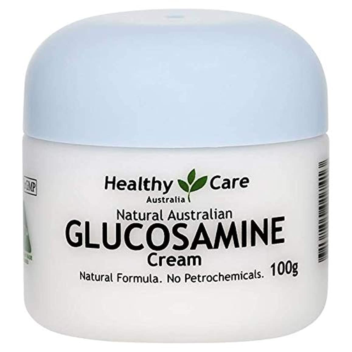 罹患率モザイク彼の[Healthy Care] グルコサミンクリーム お肌に潤い しなやかさを (GLUCOSAMINE CREAM) 100g 【海外直送品】