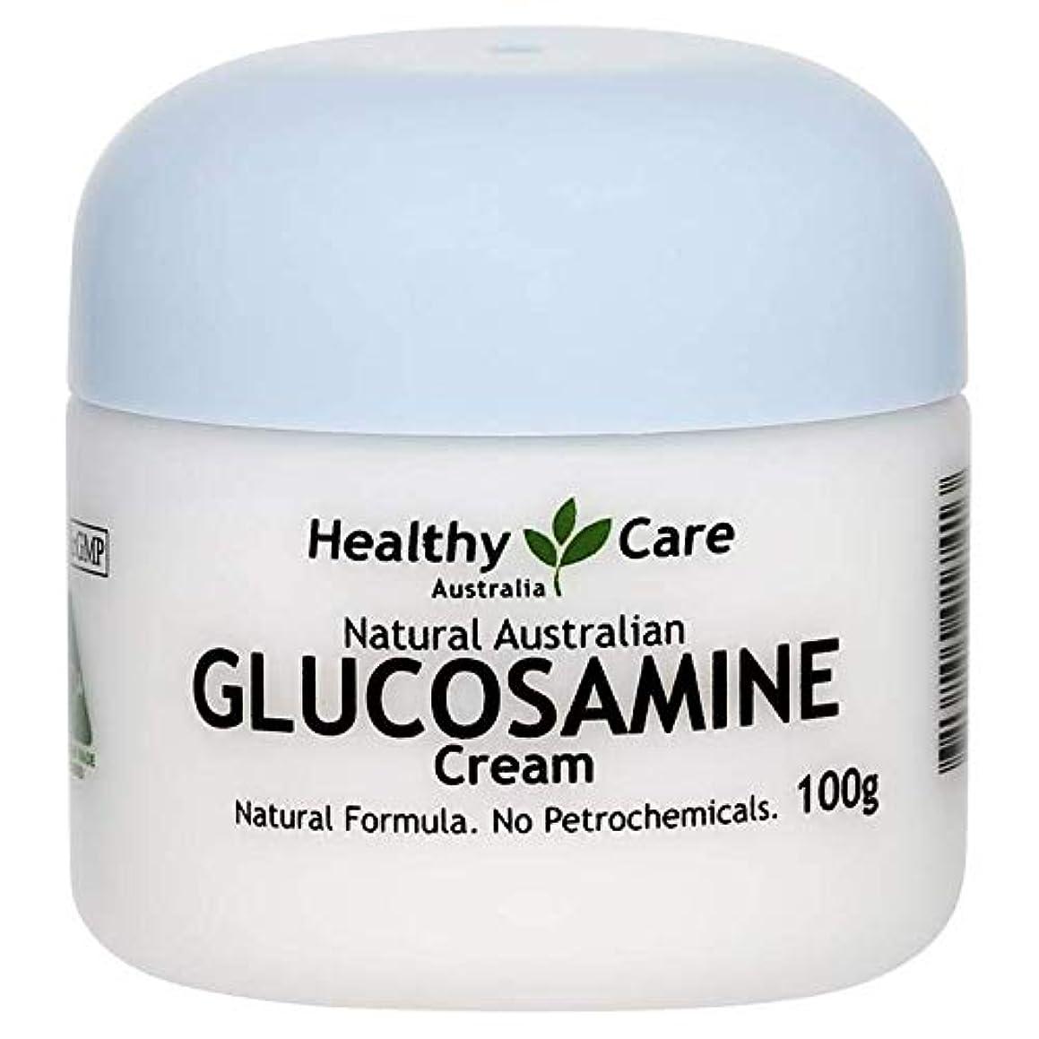 シャッターペストアブセイ[Healthy Care] グルコサミンクリーム お肌に潤い しなやかさを (GLUCOSAMINE CREAM) 100g 【海外直送品】
