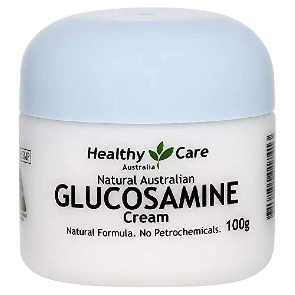 投げる願う博物館[Healthy Care] グルコサミンクリーム お肌に潤い しなやかさを (GLUCOSAMINE CREAM) 100g 【海外直送品】