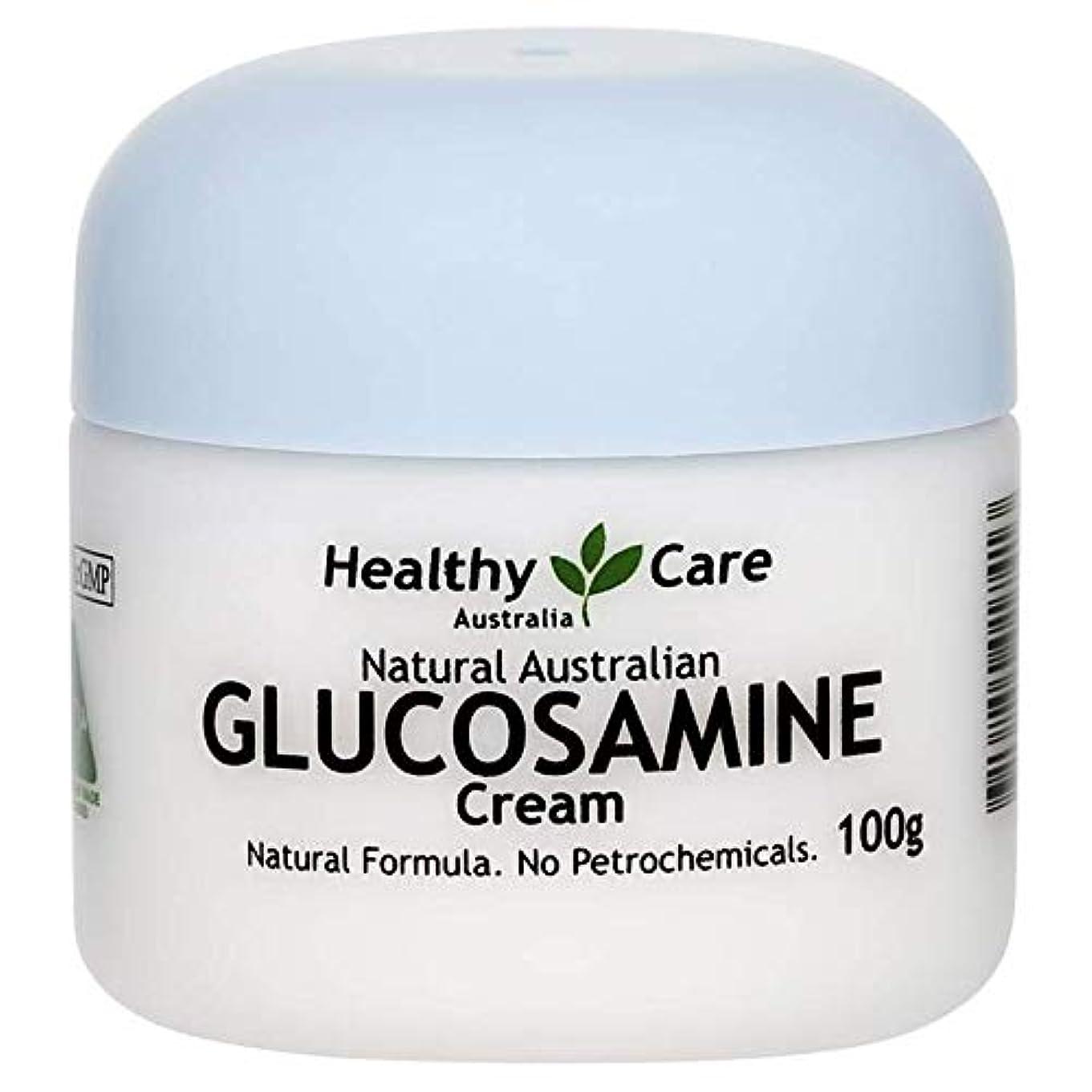 盗難謎めいたスムーズに[Healthy Care] グルコサミンクリーム お肌に潤い しなやかさを (GLUCOSAMINE CREAM) 100g 【海外直送品】