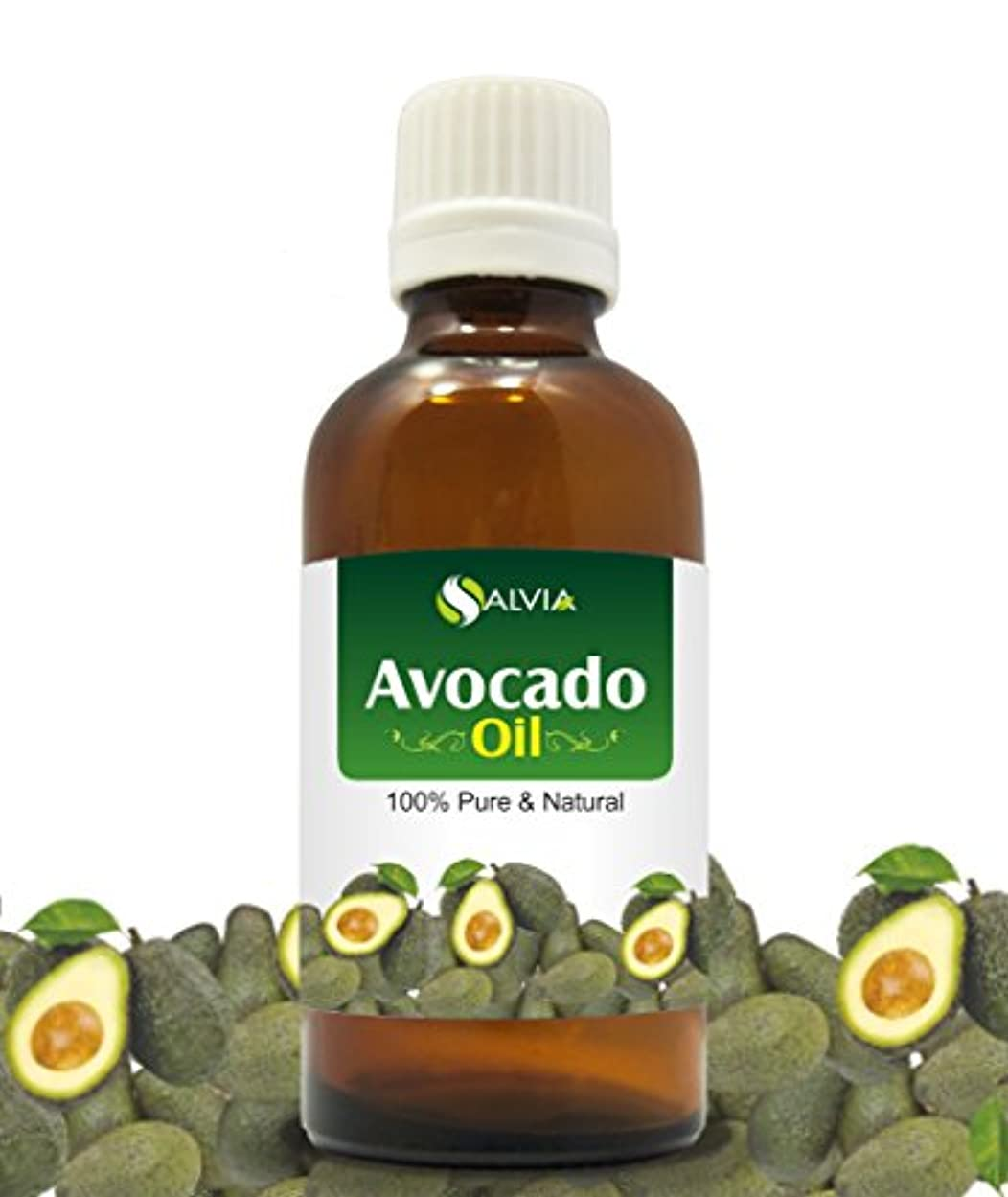 また何十人も大陸AVOCADO OIL 100% NATURAL PURE UNDILUTED UNCUT CARRIER OILS 15ML