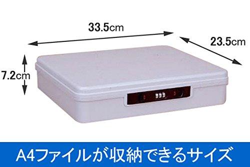 アイリスオーヤマ 金庫 プライベートボックス グレー PV-330
