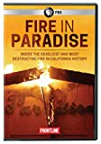 FRONTLINE: Fire in Paradise [DVD]