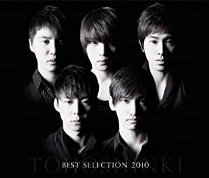 BEST SELECTION 2010(2CD+DVD)