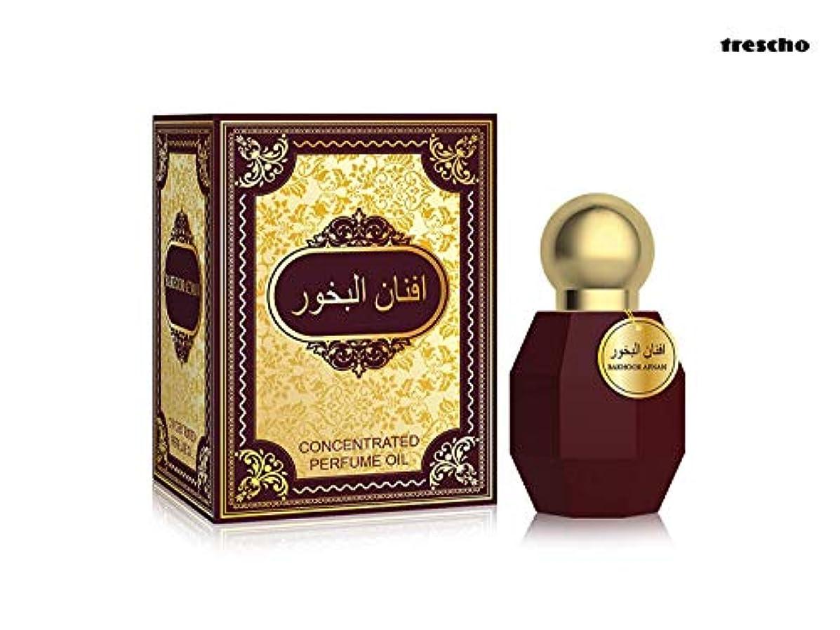 エジプト十メタルライン香水Bakhoor Afnanアター(Ittar)で20ミリリットルロール アターITRA最高品質の香水長持ちアタースプレー
