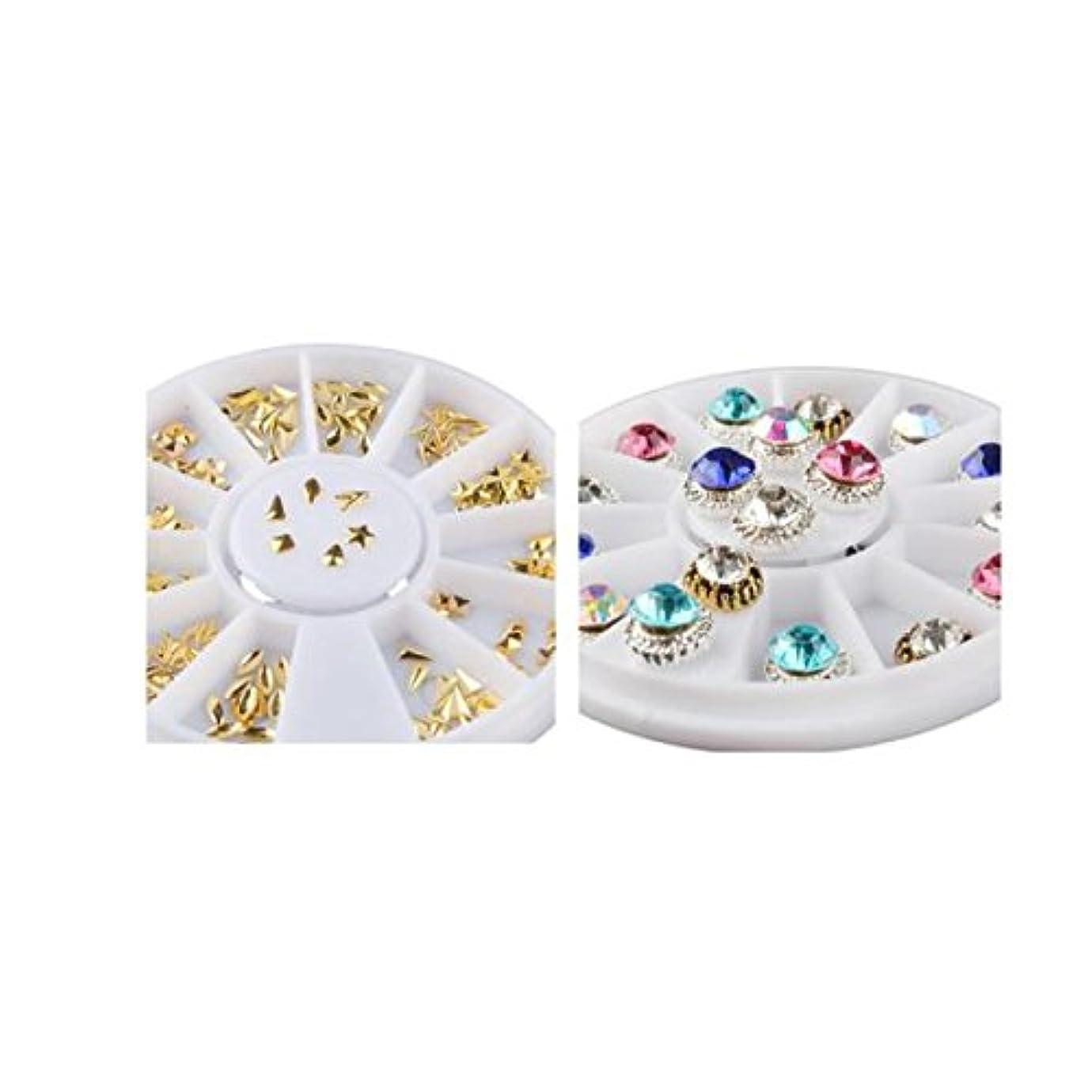 伝統引き金共和国CUTICATE 2セット3Dネイルアートクリスタル宝石類ラインストーンリベットスタッズミックスステッカーマニキュア
