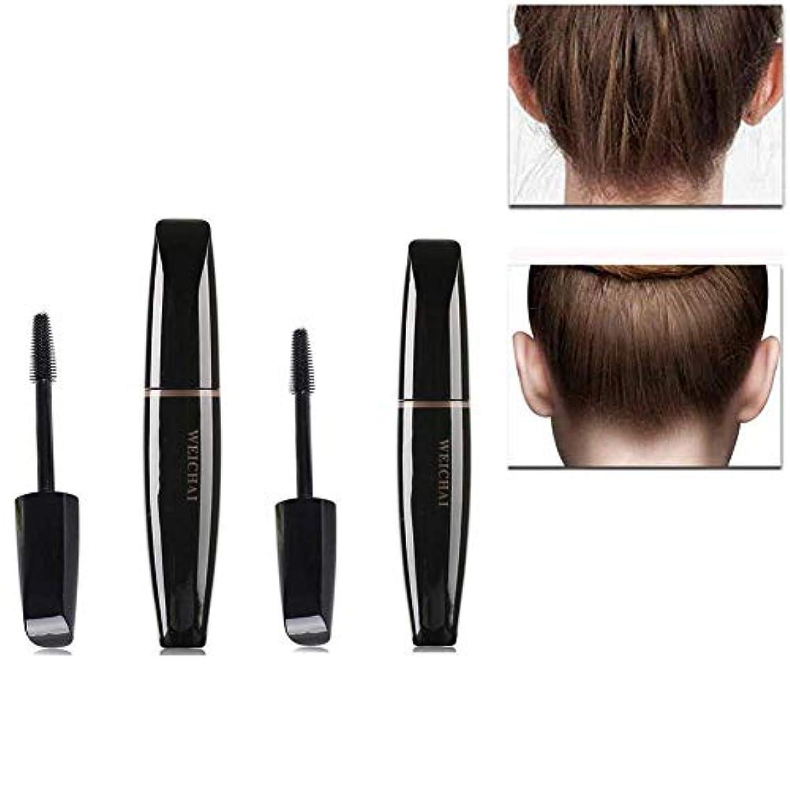 排除する晩ごはん広くヘアワックスス まとめ髪スティック ヘアジェル持続 スタイリングツール さわやか 油っぽくない 前髪 浮き毛まとめ 女の人 男の人 子供適用 2パック