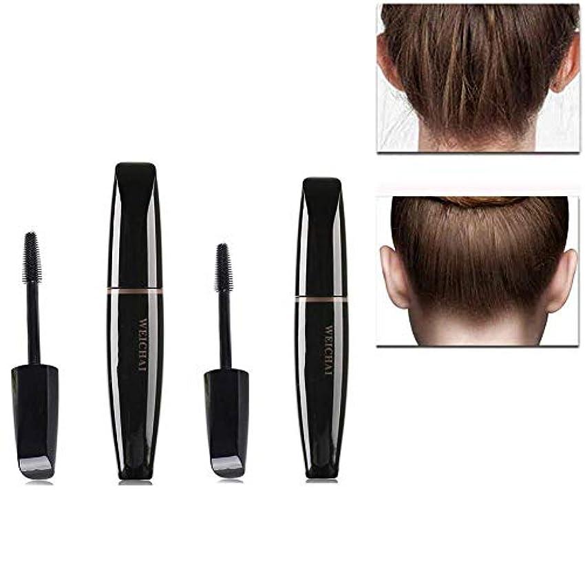 リクルート変化ホイストヘアワックスス まとめ髪スティック ヘアジェル持続 スタイリングツール さわやか 油っぽくない 前髪 浮き毛まとめ 女の人 男の人 子供適用 2パック