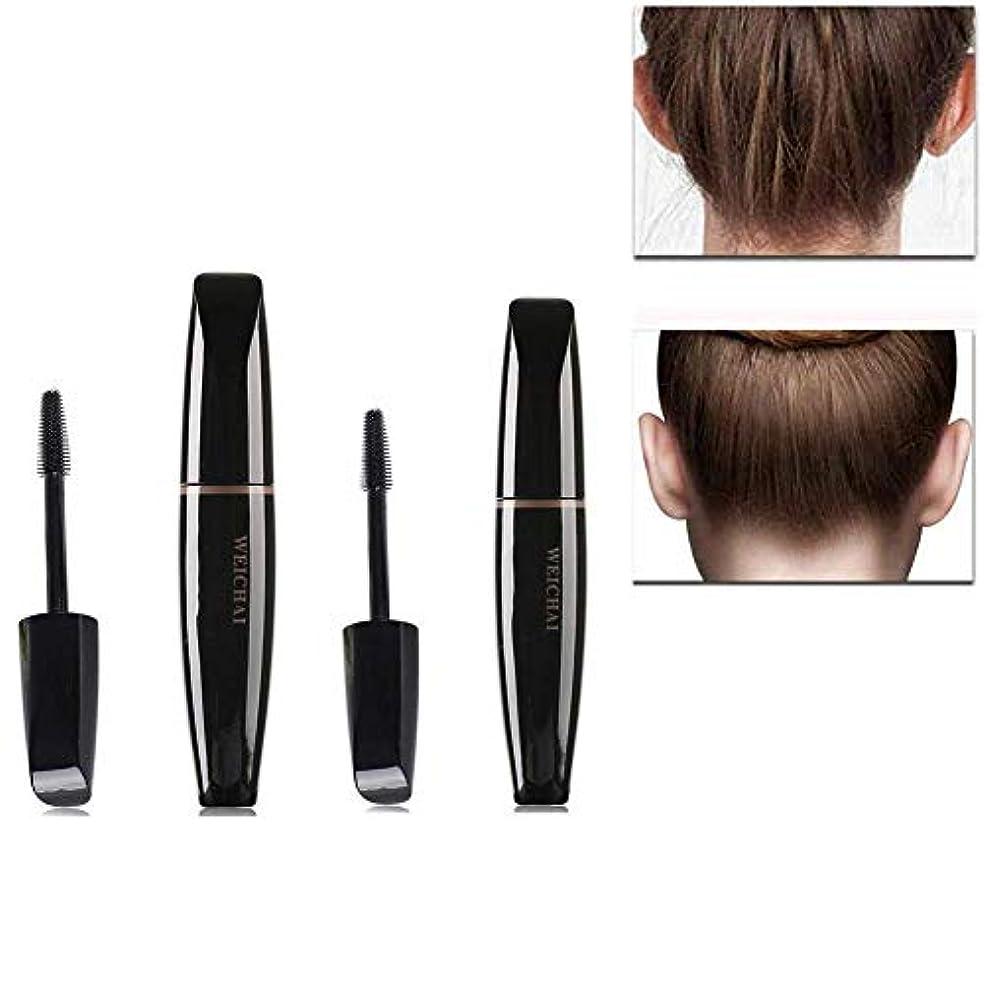 リフトパイントデータムヘアワックスス まとめ髪スティック ヘアジェル持続 スタイリングツール さわやか 油っぽくない 前髪 浮き毛まとめ 女の人 男の人 子供適用 2パック