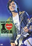 NAO-HIT TV Live Tour ver9.0~10 COUNT TOUR~ [DVD]の画像