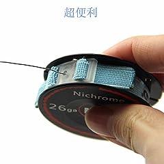 UD カンタルワイヤー[OKTOKYU] Kanthal A1 Wire [正規品] 24ga 26ga 28ga 10m/RBAコイル用 「RBA DIY」 (ワイヤー 26 +スプールテイマー 各1個)