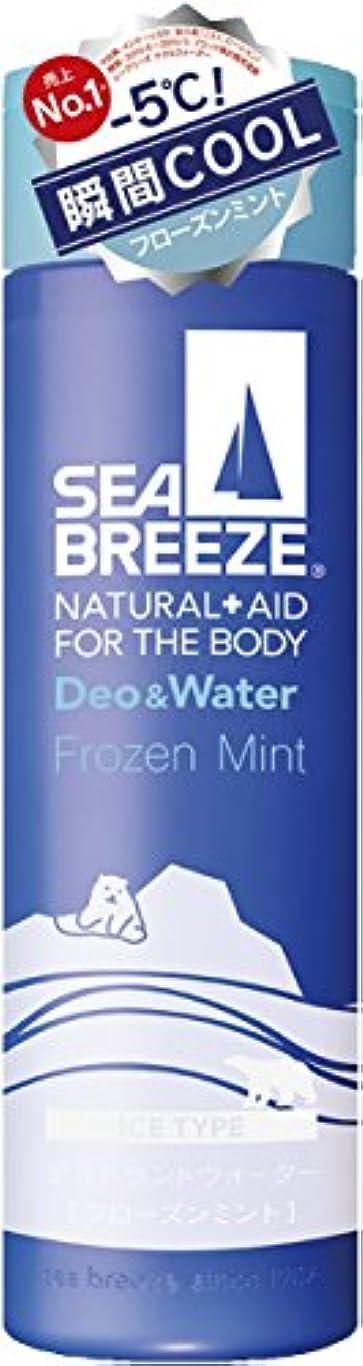苦痛保険をかける傾向があるシーブリーズ デオ&ウォーター アイスタイプ フローズンミントの香り 160ml (医薬部外品)