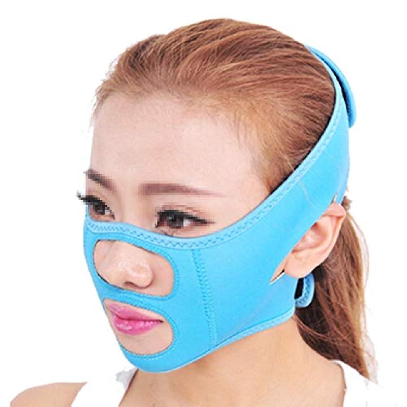 出くわすリズミカルな最大の薄いフェイスベルト、スリープマスク付きVフェイス、リフティングフェイス、ダブルチンフェイスマスクを引き締めるマルチカラーオプション(色:青)