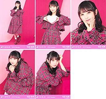 乃木坂46WebShop限定2019年2月個別生写真5枚セットバレンタイン与田祐希
