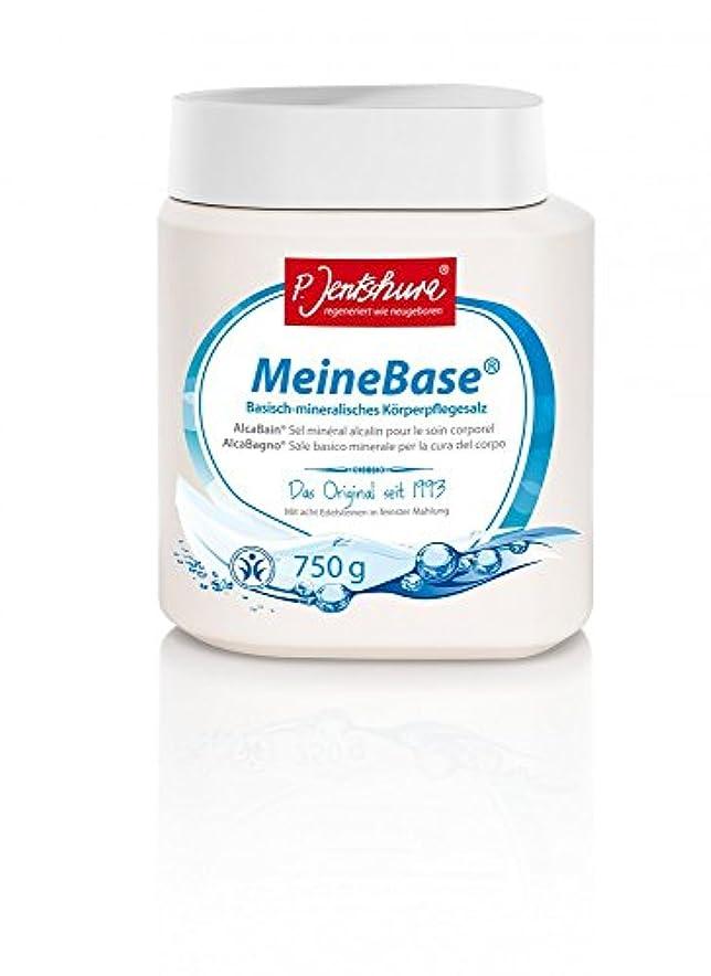 禁じるチート不注意Jentschura Alkabath Bath Salt 750g / Jentschura Alkabath?????750???