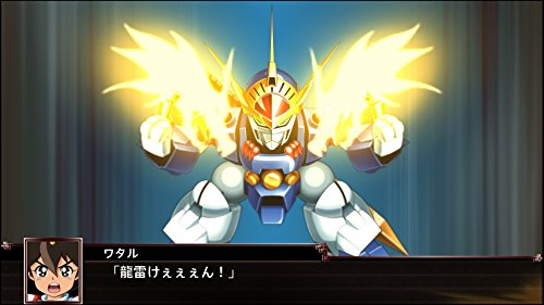 【PS4】スーパーロボット大戦X プレミアムアニメソング&サウンドエディション【早期購入特典】スーパーロボット大戦X「早期購入4大特典」プロダクトコード (封入)