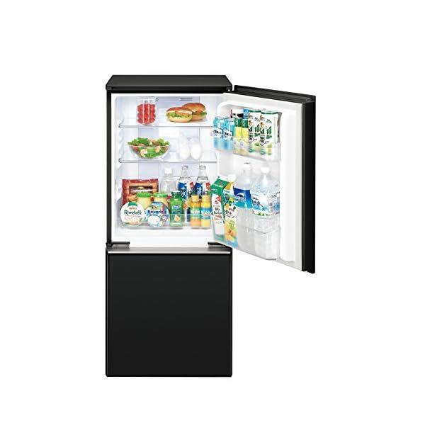 シャープ 冷蔵庫 小型 2ドア 高品位ガラスド...の紹介画像3
