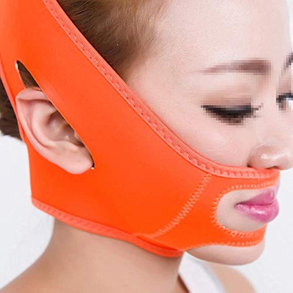 表現賛美歌キャリッジ薄いフェイスベルト、Vフェイス、スリープマスク包帯、リフティングフェイス、ダブルチンフェイスマスク、マルチカラーオプション(色:オレンジ)