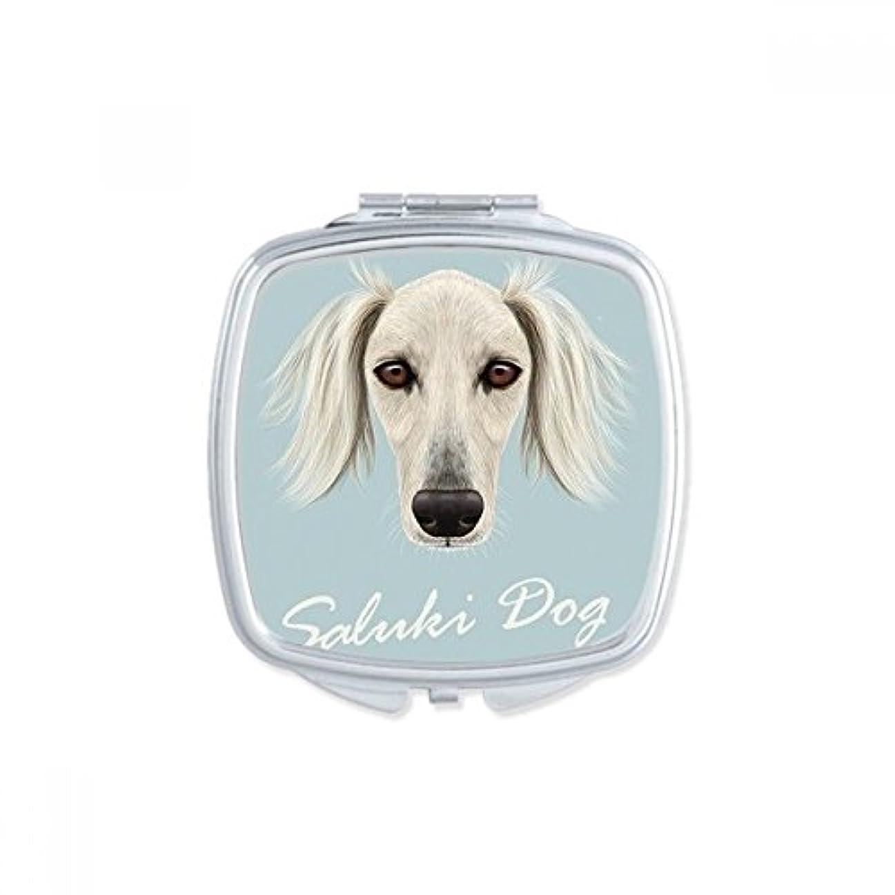 ラッシュ出来事一時的長い顔の白いサルーキ犬ペット?動物 スクエアコンパクトメークアップポケットミラー携帯用の小さなかわいいハンドミラープレゼント