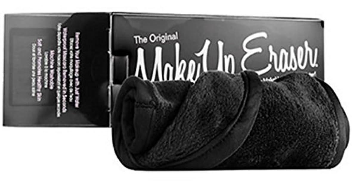センチメートル敷居近代化メイクアップイレイサー MakeUp Eraser メイク落とし クレンジングタオル ケミカルフリー クロス[平行輸入品]