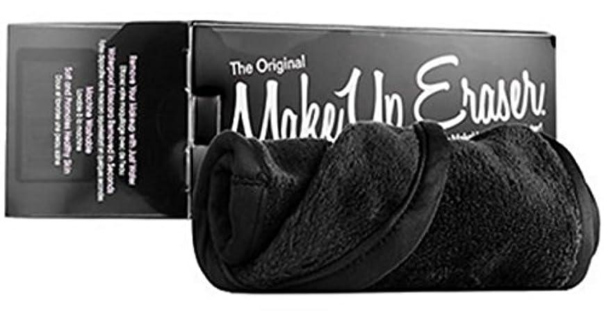 メイクアップイレイサー MakeUp Eraser メイク落とし クレンジングタオル ケミカルフリー クロス[平行輸入品]