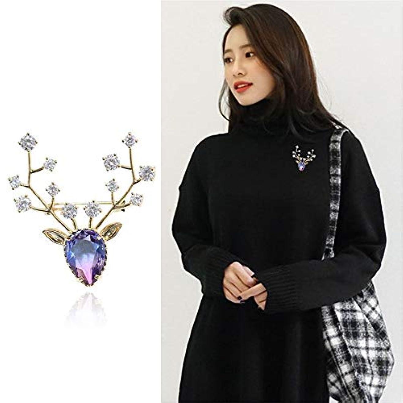 ジャケット見積りことわざ生地と花石鹸の花 クリスマス絶妙なインレイ2色クリスタルアントラーブローチコートコートピンブローチ男性と女性 (色 : 紫の)