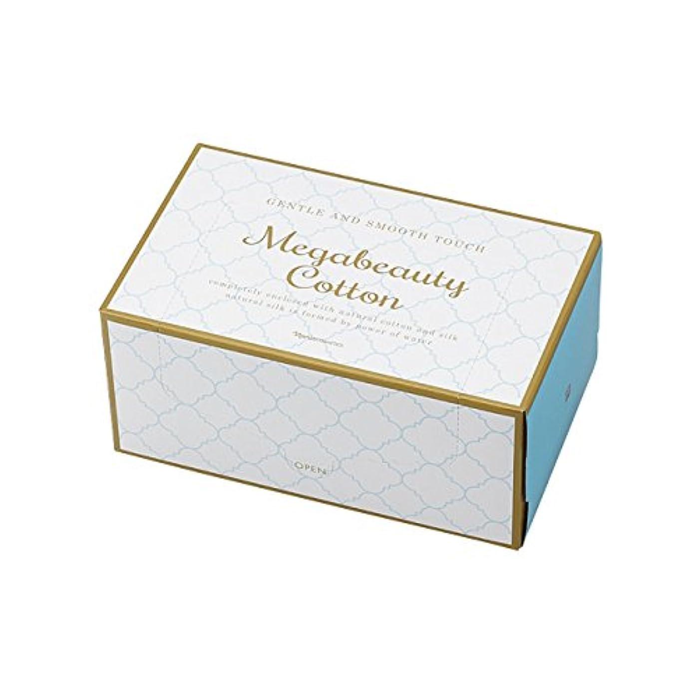 適切なパニック道を作るナリス化粧品 メガビューティー 美顔器 コットン 80枚入×5個