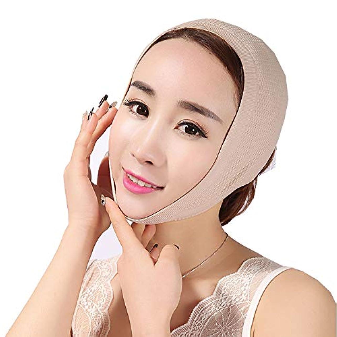 仮定、想定。推測まっすぐ不平を言うフェイスマスクで眠る薄い顔フェイスリフトフェイスリフトアーティファクトスモールフェイスVフェイスリフト付きフェイスフェイス包帯引き上げジョーセット