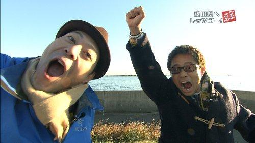 ごぶごぶBOX6 [DVD]