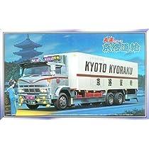 青島文化教材社 1/32 大型デコトラ No.76 丸美グループ 京洛運輸 レトロダブルバンパー 保冷車