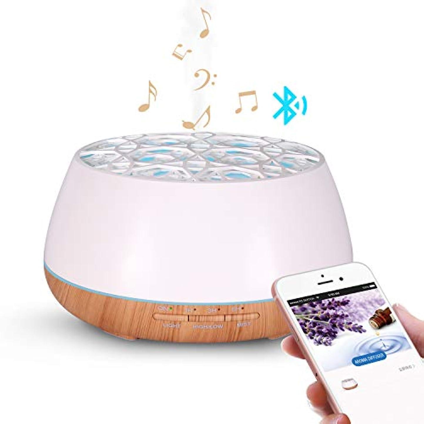 バブル最適博覧会スマートエッセンシャルオイルディフューザー、400mlアロマセラピーエッセンシャルオイルBluetooth超音波加湿器アロマディフューザー8色LEDライト自動シャットオフ